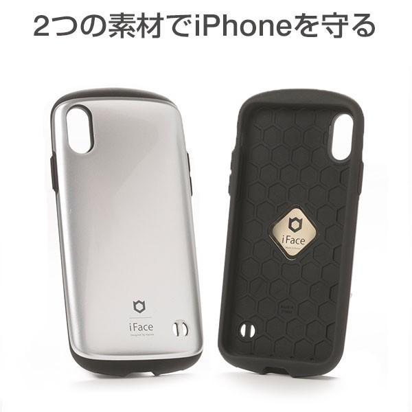 スマホケース iface アイフェイス iphonex iphonexs ケース アイフォンx アイホンx ケース メタリック メタル カラー iFace Sensation Metallicケース keitai 08