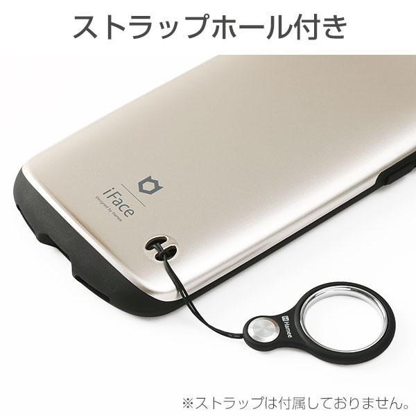 スマホケース iface アイフェイス iphonex iphonexs ケース アイフォンx アイホンx ケース メタリック メタル カラー iFace Sensation Metallicケース keitai 09