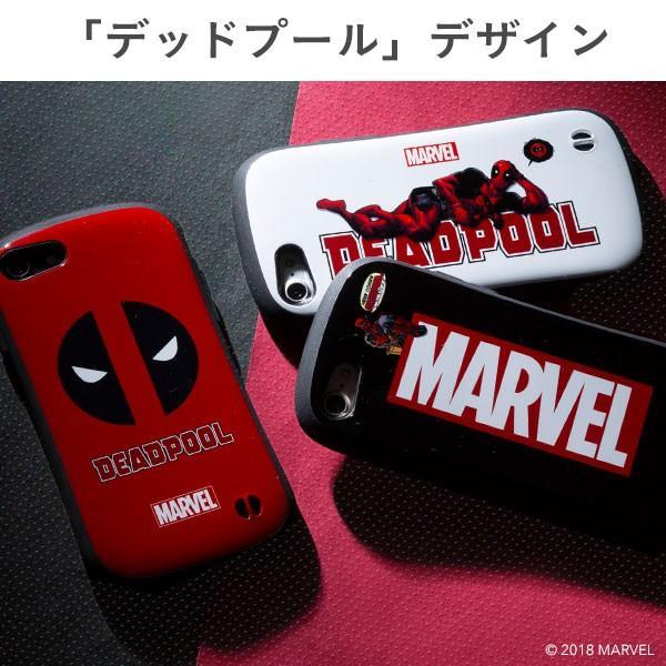 スマホケース iPhone8 ケース MARVEL マーベル iphone7 ケース デッドプール アイフェイス iFace First Classケース|keitai|05