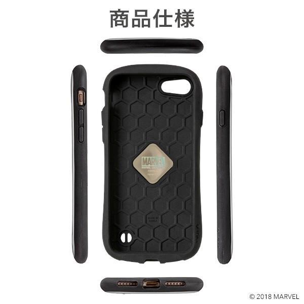 スマホケース iPhone8 ケース MARVEL マーベル iphone7 ケース デッドプール アイフェイス iFace First Classケース|keitai|08