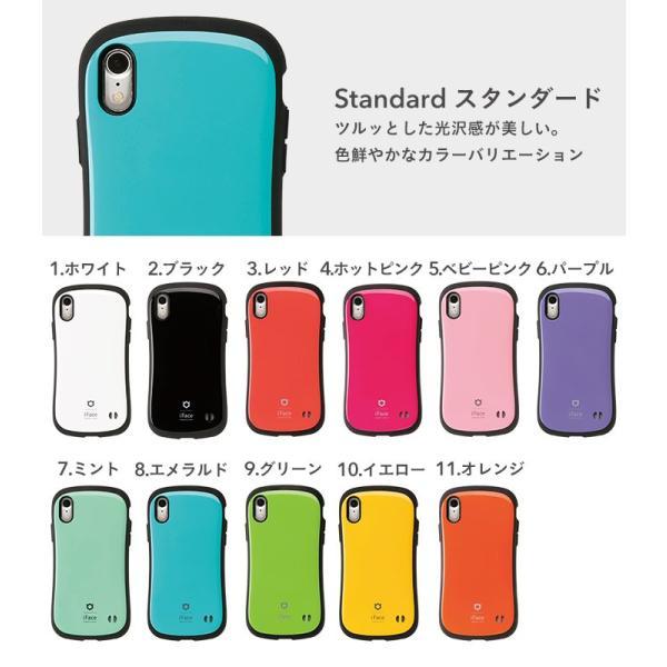 iface アイフェイス iphonexr ケース iface xr スマホケース アイフォンテンアール ケース keitai 02