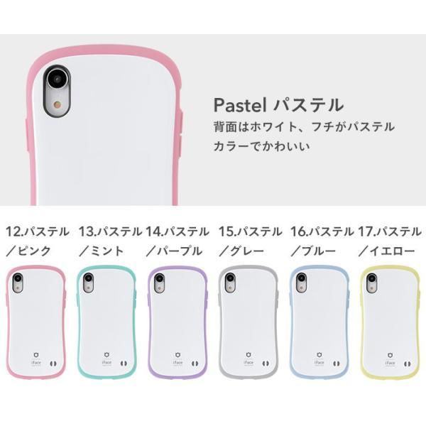 iface アイフェイス iphonexr ケース iface xr スマホケース アイフォンテンアール ケース keitai 03