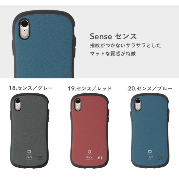 iface アイフェイス iphonexr ケース iface xr スマホケース アイフォンテンアール ケース keitai 04