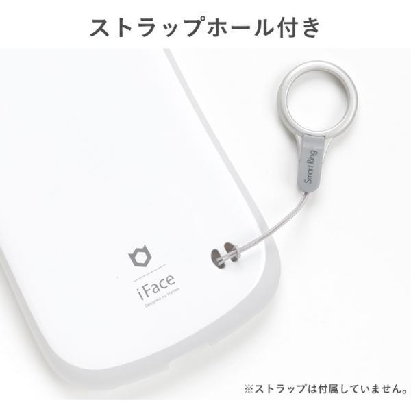iface アイフェイス iphonexr ケース iface xr スマホケース アイフォンテンアール ケース keitai 05