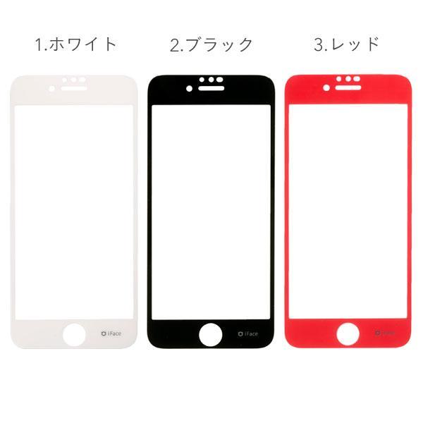 iface フィルム ガラスフィルム 強化ガラス iphone xr iphone xs max  iPhone8 Plus iphone7 Plus ラウンドエッジ 液晶保護シート|keitai|02