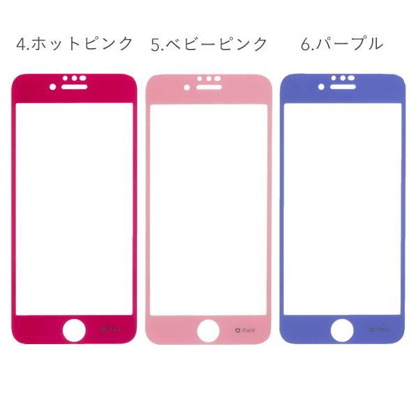 iface フィルム ガラスフィルム 強化ガラス iphone xr iphone xs max  iPhone8 Plus iphone7 Plus ラウンドエッジ 液晶保護シート|keitai|03