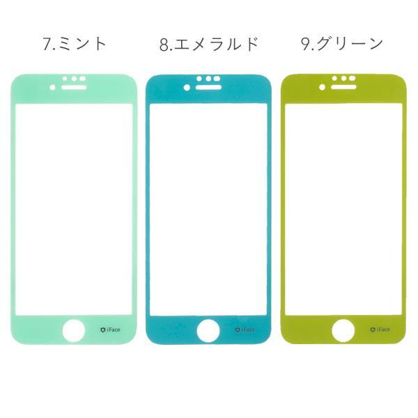 iface フィルム ガラスフィルム 強化ガラス iphone xr iphone xs max  iPhone8 Plus iphone7 Plus ラウンドエッジ 液晶保護シート|keitai|04