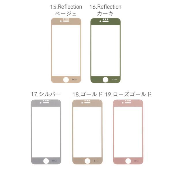 iface フィルム ガラスフィルム 強化ガラス iphone xr iphone xs max  iPhone8 Plus iphone7 Plus ラウンドエッジ 液晶保護シート|keitai|06