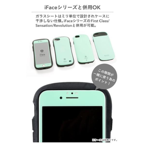 iface フィルム ガラスフィルム 強化ガラス iphone xr iphone xs max  iPhone8 Plus iphone7 Plus ラウンドエッジ 液晶保護シート|keitai|08