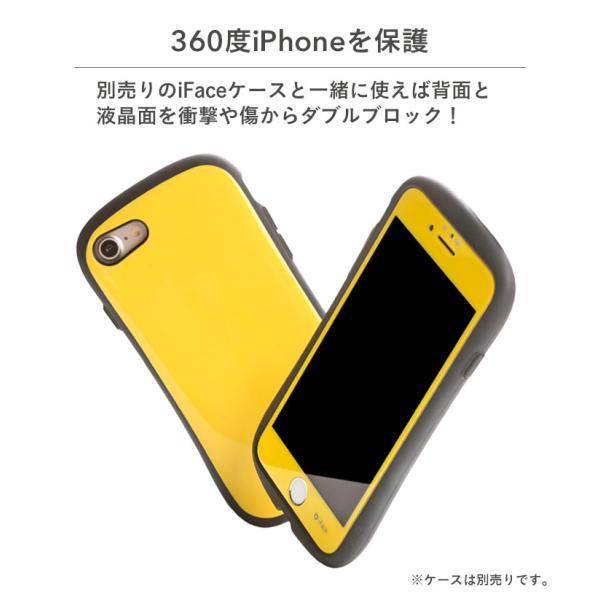 iface フィルム ガラスフィルム 強化ガラス iphone xr iphone xs max  iPhone8 Plus iphone7 Plus ラウンドエッジ 液晶保護シート|keitai|09