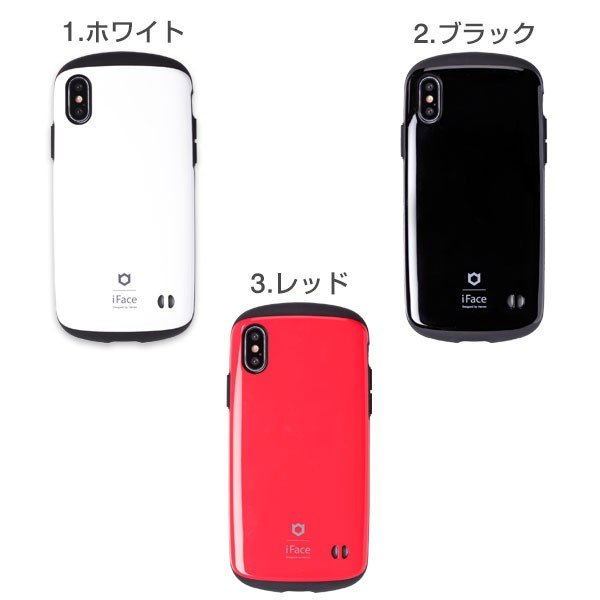 スマホカバー iphonex iphonexs ケース iface アイフェイス アイフォンx アイホンx ケース スリム iFace ケース|keitai|02