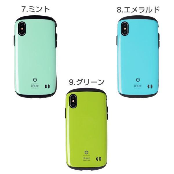 スマホカバー iphonex iphonexs ケース iface アイフェイス アイフォンx アイホンx ケース スリム iFace ケース|keitai|04