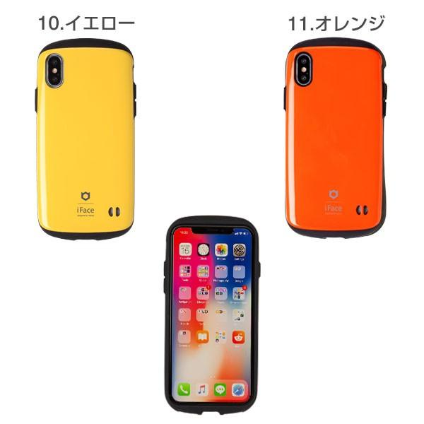 スマホカバー iphonex iphonexs ケース iface アイフェイス アイフォンx アイホンx ケース スリム iFace ケース|keitai|05