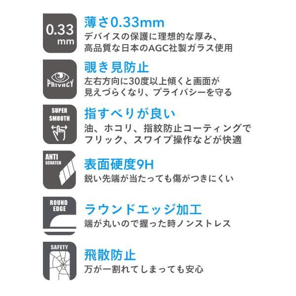 iphonexr ガラス フィルム 覗き見防止 iphonexs iphonex 保護フィルム iphone xs max 強化ガラス 液晶保護 フィルム PATCHWORKS ITG 0.33mm|keitai|02