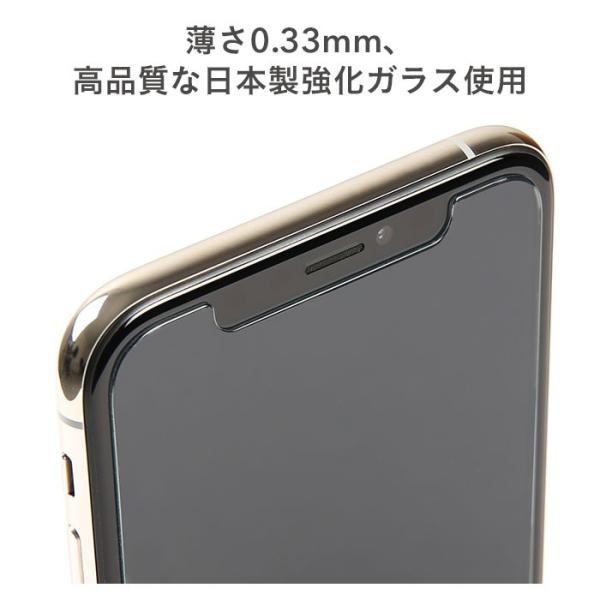 iphonexr ガラス フィルム 覗き見防止 iphonexs iphonex 保護フィルム iphone xs max 強化ガラス 液晶保護 フィルム PATCHWORKS ITG 0.33mm|keitai|03