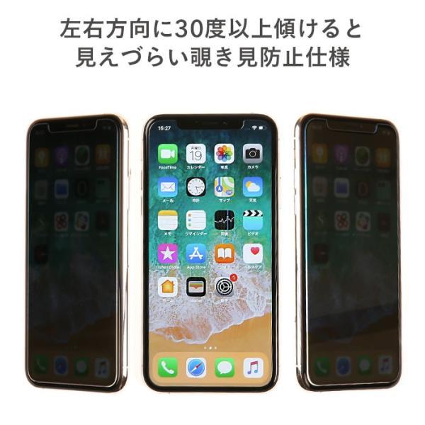 iphonexr ガラス フィルム 覗き見防止 iphonexs iphonex 保護フィルム iphone xs max 強化ガラス 液晶保護 フィルム PATCHWORKS ITG 0.33mm|keitai|04