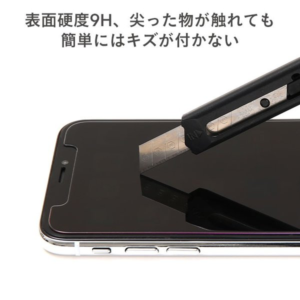 iphonexr ガラス フィルム 覗き見防止 iphonexs iphonex 保護フィルム iphone xs max 強化ガラス 液晶保護 フィルム PATCHWORKS ITG 0.33mm|keitai|06