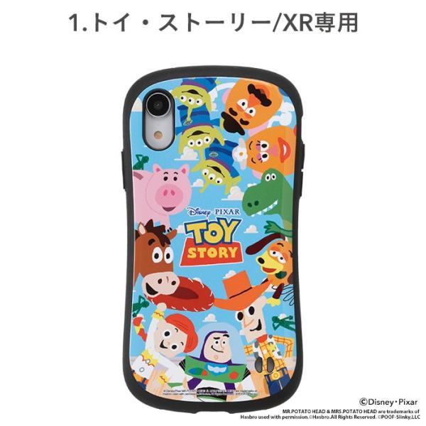 iphone xr ケース iphone xs max ケース ディズニー ピクサー キャラクター アイフェイス iFace スマホケース|keitai|02