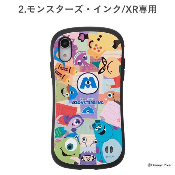 iphone xr ケース iphone xs max ケース ディズニー ピクサー キャラクター アイフェイス iFace スマホケース|keitai|03
