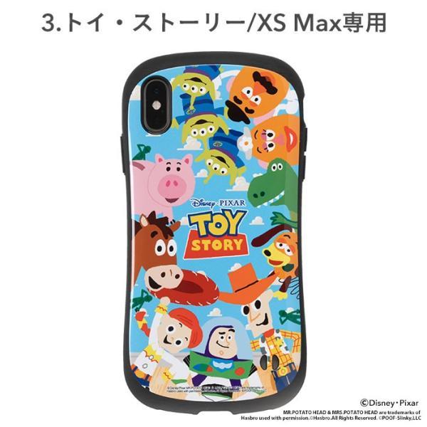 iphone xr ケース iphone xs max ケース ディズニー ピクサー キャラクター アイフェイス iFace スマホケース|keitai|04
