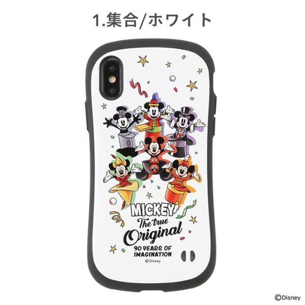 iphone xs iphone x ケース ディズニー iFace アイフェイス ミッキーマウス 90周年記念 スマホケース First Class keitai 02