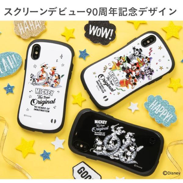 iphone xs iphone x ケース ディズニー iFace アイフェイス ミッキーマウス 90周年記念 スマホケース First Class keitai 05