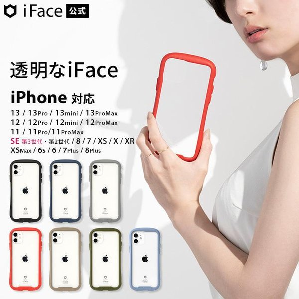 iPhone・スマホケースのHamee_41-907