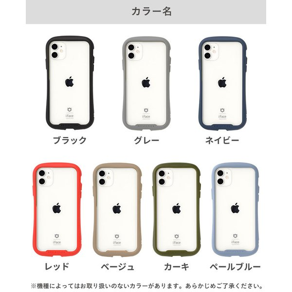 iface クリア 透明 アイフェイス クリア iPhone8 XS/X/XS Max/XR iphone7 ケース 強化ガラス 人気 Reflection|keitai|03