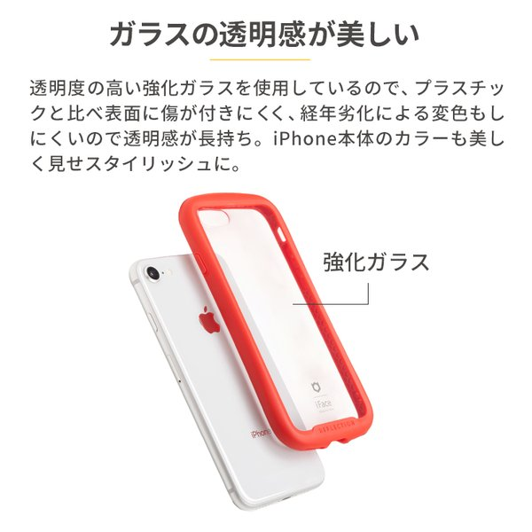 iface クリア 透明 アイフェイス クリア iPhone8 XS/X/XS Max/XR iphone7 ケース 強化ガラス 人気 Reflection|keitai|04