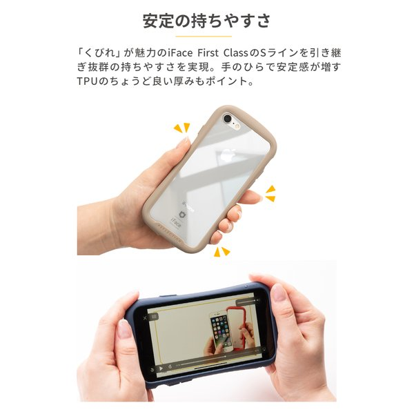 iface クリア 透明 アイフェイス クリア iPhone8 XS/X/XS Max/XR iphone7 ケース 強化ガラス 人気 Reflection|keitai|08
