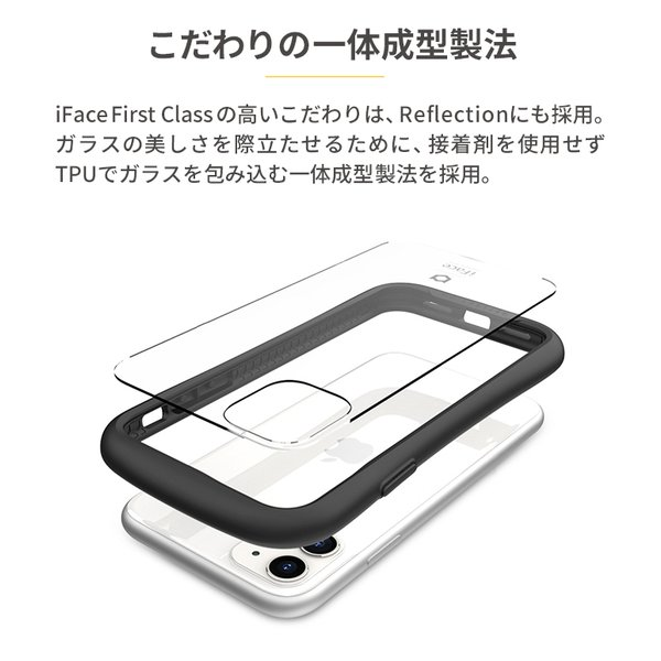 iface クリア 透明 アイフェイス クリア iPhone8 XS/X/XS Max/XR iphone7 ケース 強化ガラス 人気 Reflection|keitai|09