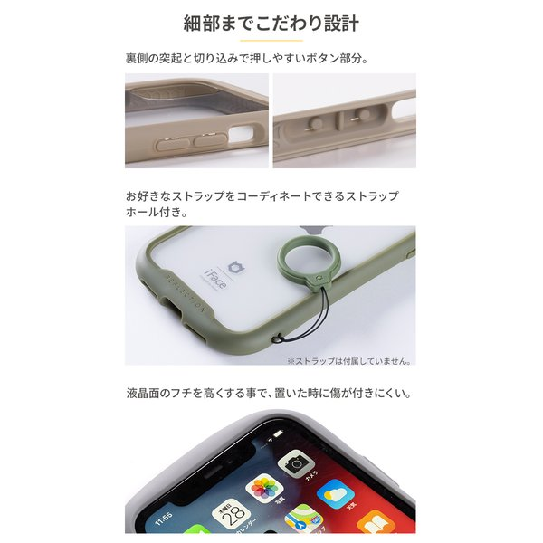 iface クリア 透明 アイフェイス クリア iPhone8 XS/X/XS Max/XR iphone7 ケース 強化ガラス 人気 Reflection|keitai|10