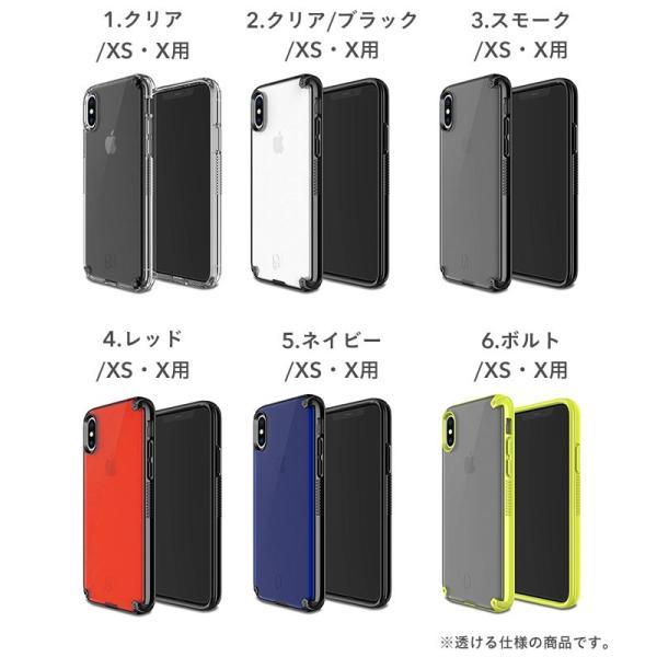iphone xr ケース 耐衝撃 透明 iphone xs iphone x ケース クリア iphone xs max アイフォンテンアール スマホケース PATCHWORKS ケース|keitai|02