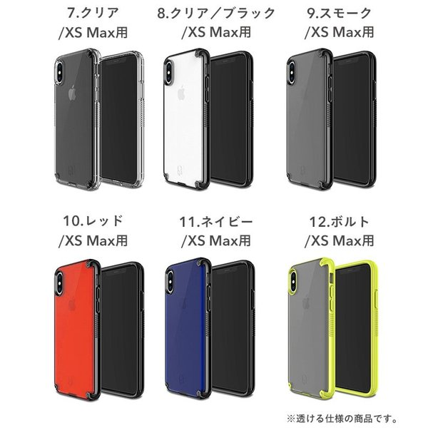 iphone xr ケース 耐衝撃 透明 iphone xs iphone x ケース クリア iphone xs max アイフォンテンアール スマホケース PATCHWORKS ケース|keitai|03