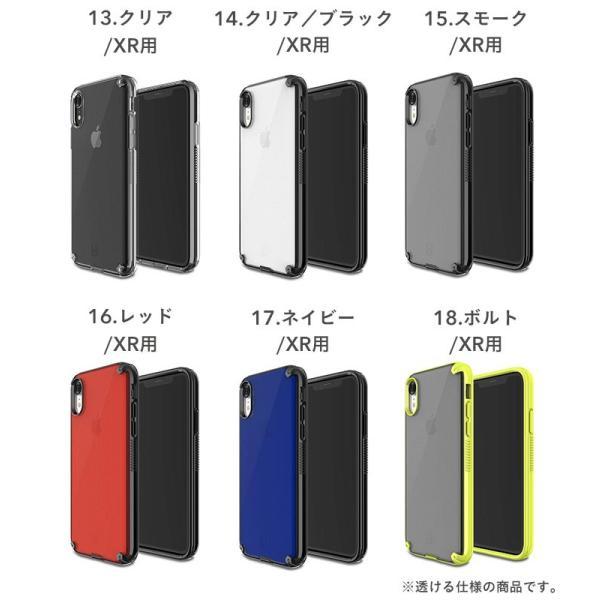iphone xr ケース 耐衝撃 透明 iphone xs iphone x ケース クリア iphone xs max アイフォンテンアール スマホケース PATCHWORKS ケース|keitai|04