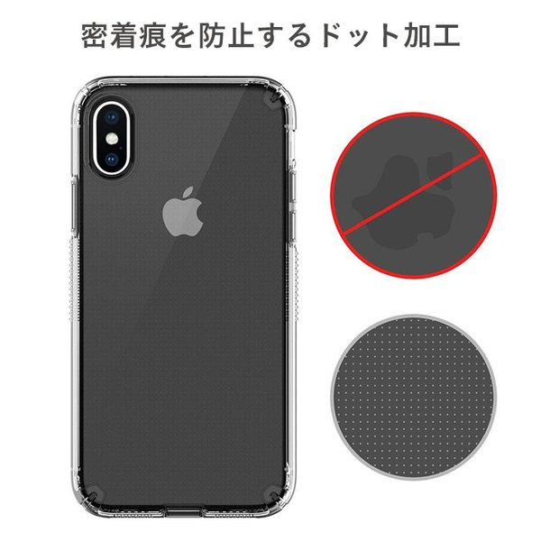 iphone xr ケース 耐衝撃 透明 iphone xs iphone x ケース クリア iphone xs max アイフォンテンアール スマホケース PATCHWORKS ケース|keitai|09