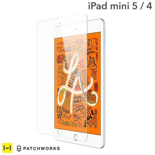 iPad mini 5/4フィルム