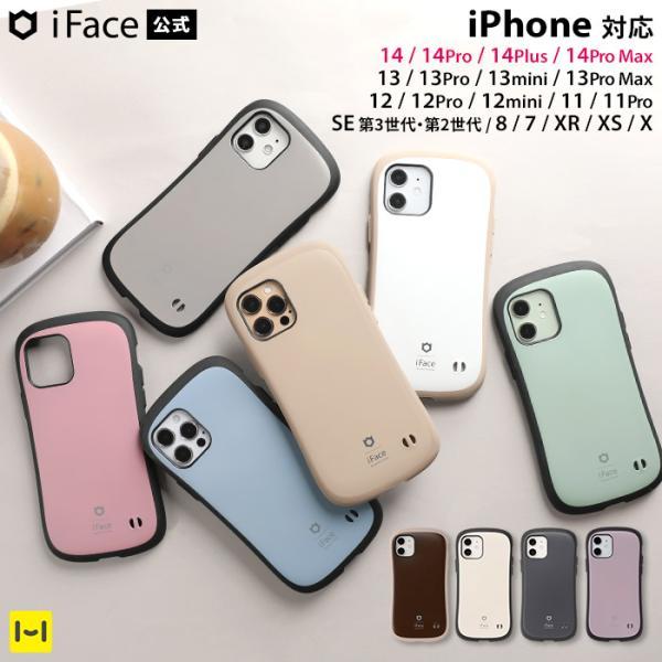 iPhone・スマホケースのHamee_41-9163
