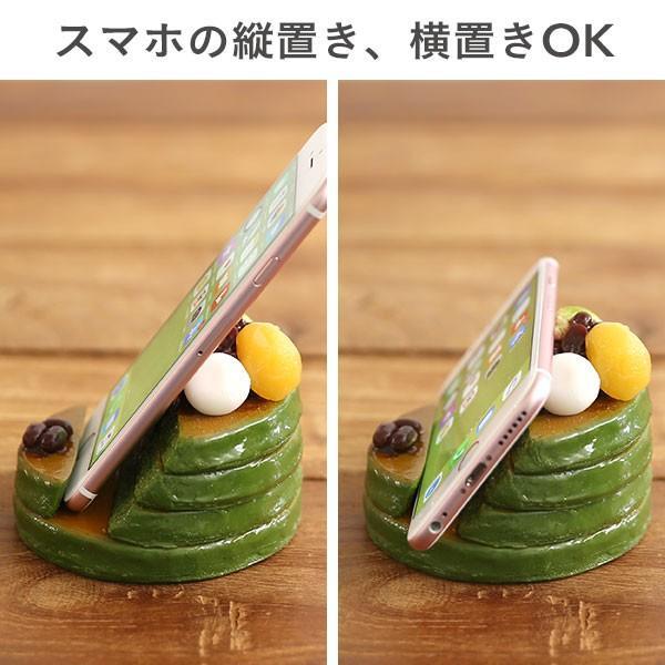 (各種スマートフォン対応)食品サンプルスタンド(濃い〜抹茶のパンケーキ)|keitai|04