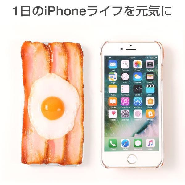 iphone8 ケース ベーコンエッグ iphone7 ケース 食品サンプル カバー|keitai|02