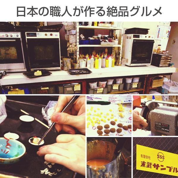 iphone8 ケース ベーコンエッグ iphone7 ケース 食品サンプル カバー|keitai|04