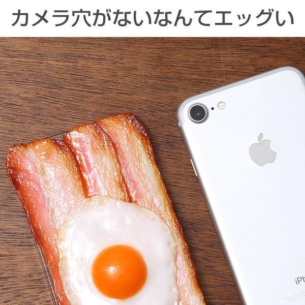 iphone8 ケース ベーコンエッグ iphone7 ケース 食品サンプル カバー|keitai|07