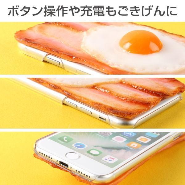 iphone8 ケース ベーコンエッグ iphone7 ケース 食品サンプル カバー|keitai|08