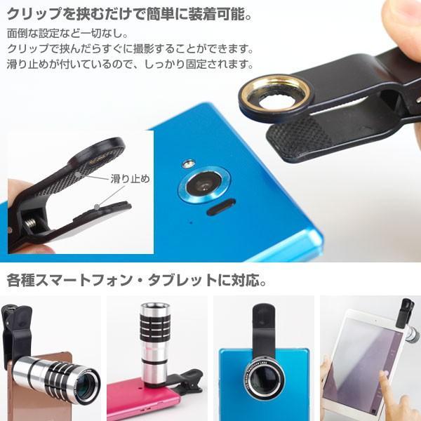 スマホレンズ 望遠レンズ カメラレンズ iPhpne レンズ アイフォン スマートフォン 全機種対応 望遠 7倍 UNIVERSAL CLIP LENS ユニバーサルクリップレンズ|keitai|02