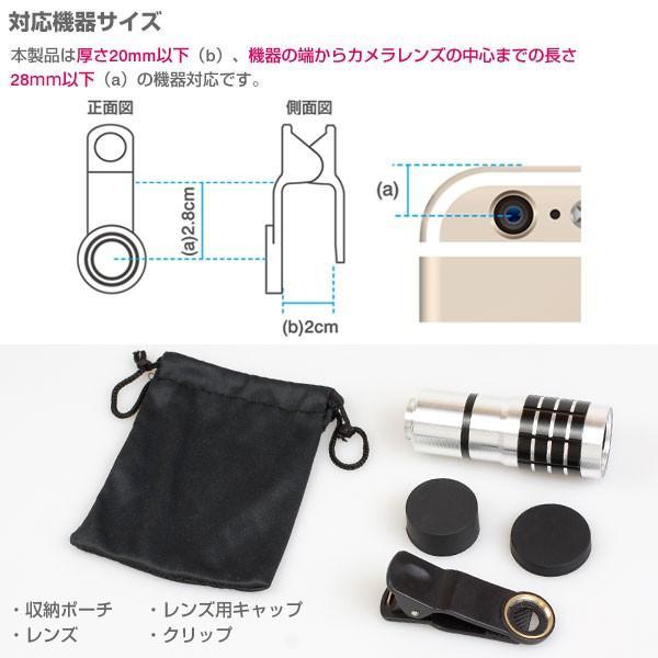 スマホレンズ 望遠レンズ カメラレンズ iPhpne レンズ アイフォン スマートフォン 全機種対応 望遠 7倍 UNIVERSAL CLIP LENS ユニバーサルクリップレンズ|keitai|06