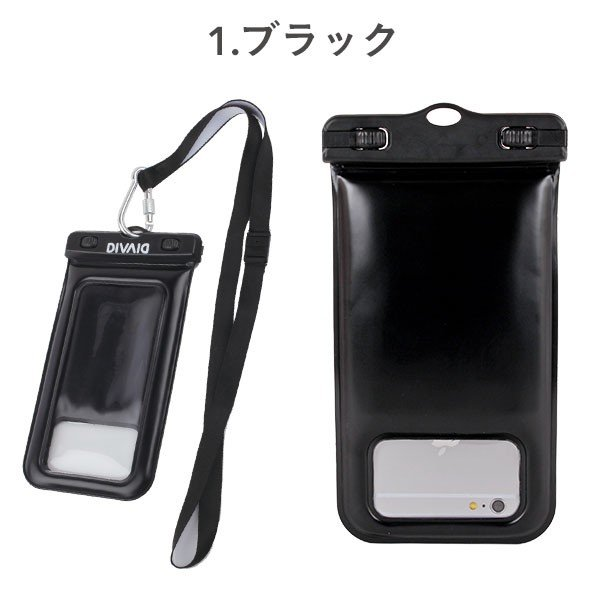 防水ケース スマホ  iphone アイフォン 浮く  完全防水 スマートフォン 防水ポーチ iphone8 アイフォン8 ケース DIVAID IP68|keitai|02