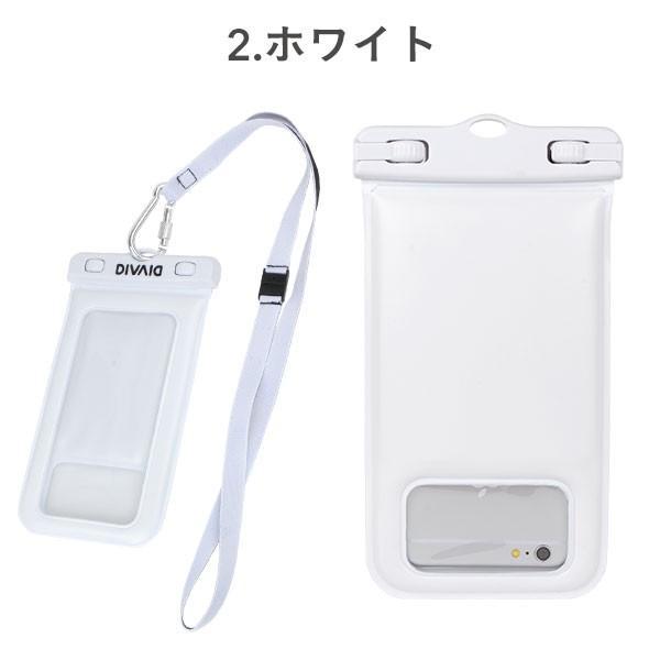 防水ケース スマホ  iphone アイフォン 浮く フローティング スマートフォン 防水ポーチ iphone7 アイフォン7 アイホン7 ケース カバー DIVAID IP68|keitai|03