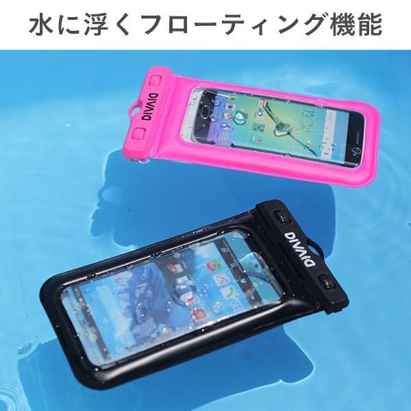 防水ケース スマホ  iphone アイフォン 浮く  完全防水 スマートフォン 防水ポーチ iphone8 アイフォン8 ケース DIVAID IP68|keitai|06