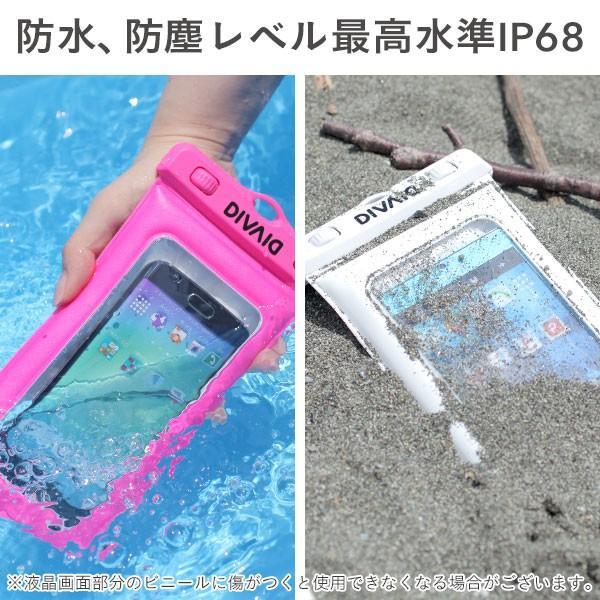 防水ケース スマホ  iphone アイフォン 浮く フローティング スマートフォン 防水ポーチ iphone7 アイフォン7 アイホン7 ケース カバー DIVAID IP68|keitai|07