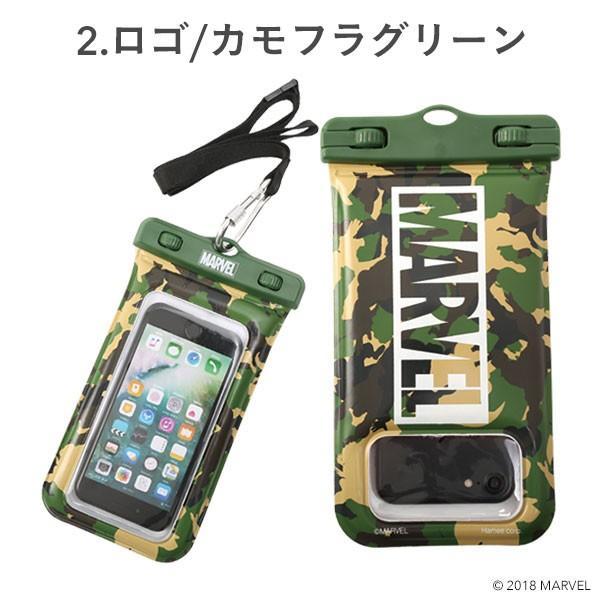 アイフォン 防水ケース スマホ スマートフォン MARVEL マーベル 完全防水 浮くおしゃれ iphone 防水 ケース アイフォン8 アイホン8 ポーチ|keitai|03